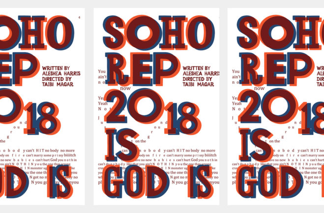 SOHO REP – Marketing & Promotion